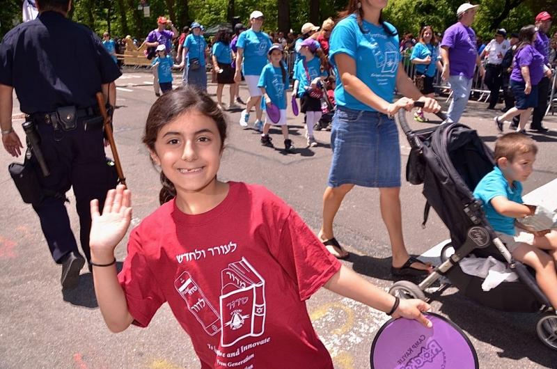 Israel Parade 2014 - 40