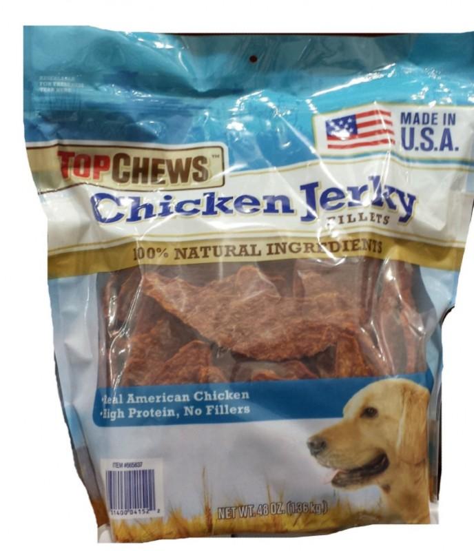 Top_Chews