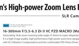 Zoom_Lens_Line-Up