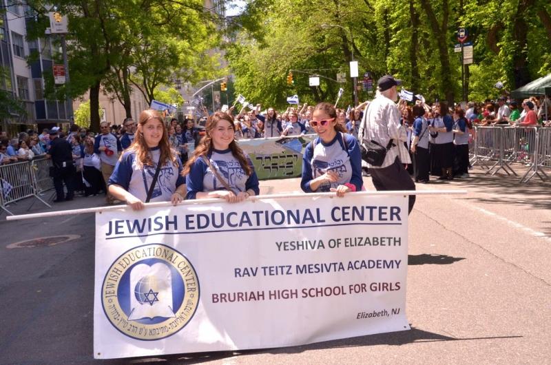 Israel Parade 2014 - 17