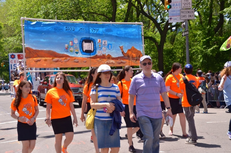 Israel Parade 2014 - 50