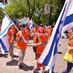 Israel Parade 2014 - 05