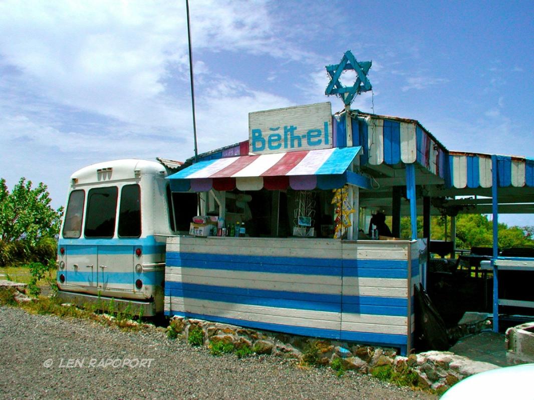 Kosher Road Stand - Jamaica