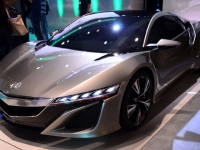 NY Auto Show 2012