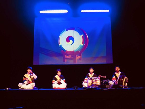 EAAPAC Korean Drumming Performance